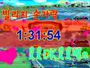 HF新记录:llDKll?eL3城镇手指PTRON1分31秒54