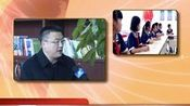 《教育正能量》2016.3.12西安高新第一学校—在线播放—优酷网,视频高清在线观看