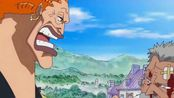 海贼王:不要小看跑龙套的角色,即使实力弱也有打倒四皇的战绩
