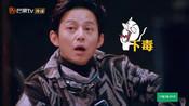 哈哈【测试】「上传图片接口」测试毛玻璃丨不一样 第6集 第7季 独播 buzhidao-小狐狸291901909