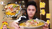 酸汤肥牛大米饭,厨房新手也说赞。耳机一戴,料包一搁,剩下的就是让肚子鼓起来 #一歌一菜,就酱简单#
