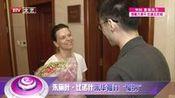"""每日文娱播报20160615朱丽叶·比诺什来华推介""""戛纳"""" 高清"""