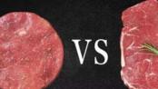 【吃牛肉减肥第9天】合成肉都是死老鼠肉做的?