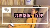 特制辛拉面+1500ml蜂蜜柠檬水