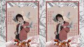 【饭圈技能】【海报制作】复古文艺风格海报||明确主题来制作海报with华晨宇