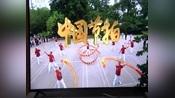 北下关街道交大嘉园竹缘空竹队 抖空竹表演《中国龙》上了中央电视台音乐频道.pds