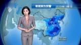 """北方""""大雪纷飞"""",雨夹雪+中雪+大雪+暴雨;13~15重点分布如下"""