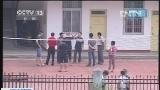 [视频]福建莆田:发生4.8级地震 无人员伤亡
