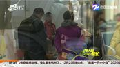 【浙江】流感高发季到来:浙大儿院——昨晚11点多还有300多个病人没看完(范大姐帮忙 2019年12月17日)
