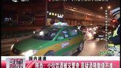 陕西:小伙饮酒被交警查质疑酒精数值不准