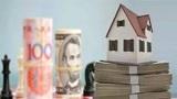 买房时,究竟按揭划算还是付清呢?专家说出实情