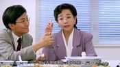 老港片之《中环英雄 1991》刘德华同事聚餐时言语轻浮, 把顶头上司毛舜筠气得进厕所痛哭_标清