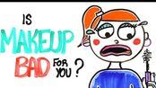【AsapSCIENCE】化妆品对人体有害吗 Is Makeup Bad For You