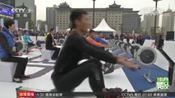 [综合]陕西省首届陆上划船器总决赛落下帷幕