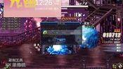 格蓝迪85—在线播放—优酷网,视频高清在线观看