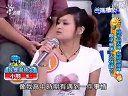 爸妈囧很大:儿子超火爆,女儿很泼辣,亲子关系或在烧?!(3-5)20100727