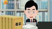 """惠安:农民莫名成了""""老赖"""",有人告他欠钱不还,银行卡被冻结"""
