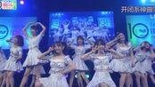 【中字】AKB48 Only today向井地美音、岡田奈々、村山彩希@TIF2019