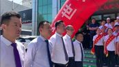 兰世餐饮吉木萨尔县客运站店7月3日盛大开业