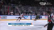 [冰雪]KHL常规赛:喀山雪豹VS奥姆斯克先锋