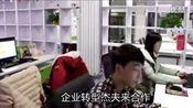 """杰夫电商集团黑龙江省公司全体员工倾情演绎""""万水千山总是情""""歌曲改编+舞蹈—在线播放—优酷网,视频高清在线观看"""
