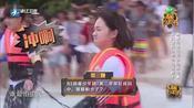 杨紫真是猪队友,连王俊凯的名字也能写错,现在换队友还来得及么