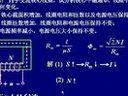 电工电子技术58-考研视频-西安交大-要密码到www.Daboshi.com