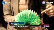 """杭州西溪文化 深挖人文资源 推进""""旅游+文创""""产业联动"""