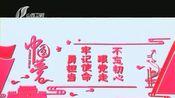 [山西新闻联播]曲孝丽在临汾 吕梁调研第二批主题教育工作
