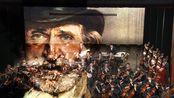 朱塞佩.威尔第Giuseppe Verdi 纳布科序曲 Nabucco 北京交通大学交响乐团演奏