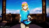 Swalla Megamix +相机分配 - 林克 (塞尔达传说 时光之笛) The Legend of Zelda 【MMD】