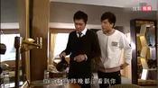 富贵门:卓一心醒来后发现自己被欺负,高拓民也发现问题
