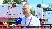 黑龙江:全国首台超高清4K+5G转播车落户龙广电