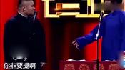 难得一见,沈腾、岳云鹏同场互怼,学历太搞笑了-欢乐无限多-青椒炒土豆泥