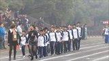 江西省樟树市中小学生田径运动会开幕式在樟树中学体育场举行 2014.11.21.