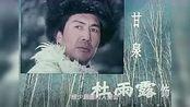 79岁杜雨露病逝!2月份去世的老艺术家还有小花奶奶和田占义