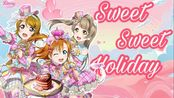 【bleat翻唱团】sweet sweet holiday——来和咩咩羊们一起来度甜蜜假日吧