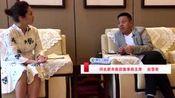 腾讯专访河北君禾集团董事长局主席 赵雪君