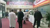 百名阅片大会诊前 参会人员入场签到 黑龙江双城中德骨科