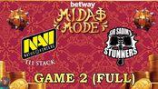 【迈达斯模式2】Ti1 Navi vs Sir Sadim Stunner第二局