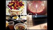 【旺旺煎蛋~】VLOG 2/流水账的每一天/祝自己生日快乐/生活记录
