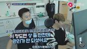 做家务的男人:崔珉焕陪赞儿检查,自己牙齿却有问题,以后不要和赞儿对嘴亲