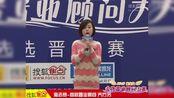 2012金牌置业顾问大赛海选赛-首府 乔方芳
