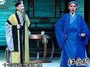 新编苏剧《红豆祭》第三场 江苏省苏州苏剧团演出