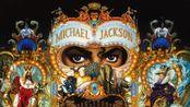 7分36秒,重温经典、以经典致敬经典。一生为舞蹈和音乐发展以及慈善公益作出杰出贡献、为人类留下宝贵文化与精神遗产的MJ永垂不朽。