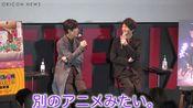 神谷浩史、新作『斉木楠雄のΨ難』は「別のアニメ。おかしい」 島崎信長は収録現場ではしゃぐ!? 『Netflixアニメラインナップ発表会2019-2020』