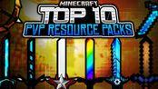 Top 10 Minecraft PvP Texture_Resource Pack [1.7_1.8_1.9]