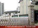 视频: 深圳市人居委叫停南山在建LCD项目[深视新闻]