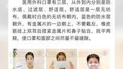 【浙江】口罩公司员工回厂加班 老板:3倍工资鼓励 尽最大所能赶制