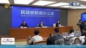 民政部回应山东被埋婴儿事件:已责成山东民政厅核查